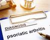 Mise à jour 2019 des recommandations de l'EULAR pour le traitement de l'arthrite psoriasique