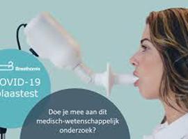 Pays-Bas: un nouveau test d'haleine pour dépister le Covid-19 à partir de novembre