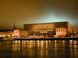 The 2011 European Multidisciplinary Cancer Congress