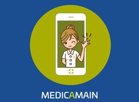 Medicamain : une nouvelle appli pour faciliter la relation patient-pharmacien