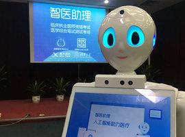 Un robot réussit le concours de médecine