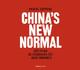 Chinese artsen: gemiddeld 200 patiënten per dag