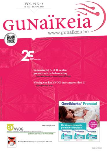 Gunaïkeia Vol. 25 Nr 3